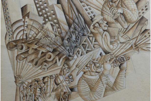 "Fortunato Depero ""New York, Harlem in jungle jazz"" , tecnica mista su carta 43,2 x48 cm"